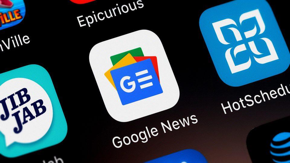 google news website profast